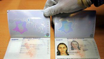 Photocopie passeport quelle page